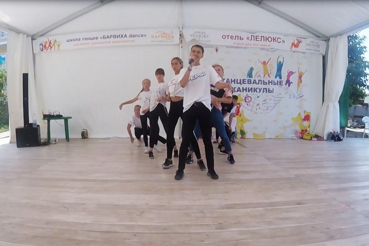 Тренировка во время Танцевальных каникул